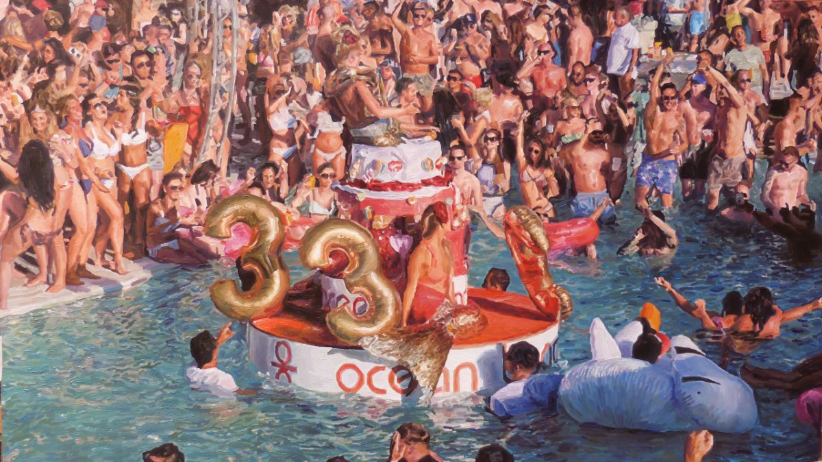 Ocean Club Ibiza . 2016