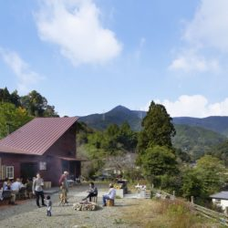 NAP . Public House . Kamikatsu  (6)