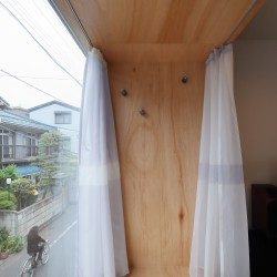 Ryu Mitarai . House in the windows . Tokyo (9)