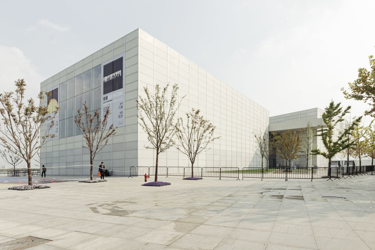 David Chipperfield . The West Bund Museum . Shanghai afasia (1)
